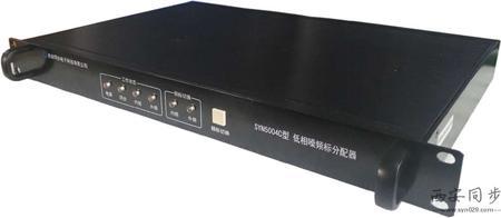 低相噪频标分配器立体图