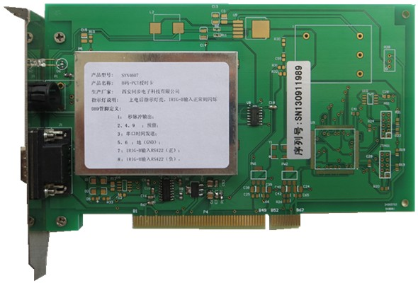 电路板 590_400