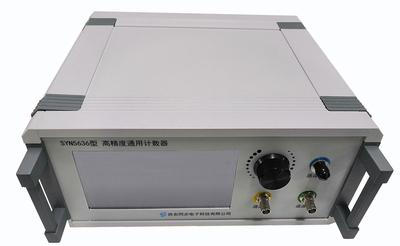 SYN5636型高精度通用計數器.jpg