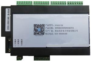 SYN101型微电脑时间同步控制开关.JPG