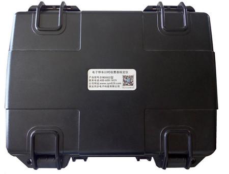 SYN5602型电子停车计时收费装置检定仪3.jpg
