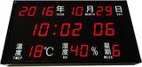SYN6109型NTP网络子钟