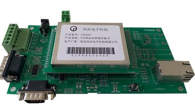 IEEE1588板卡