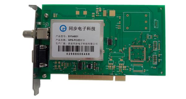 PCI授时装置