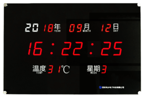 SYN6106型NB-IoT物联网子钟.png