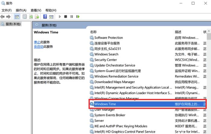 NTP server configuration 5.png