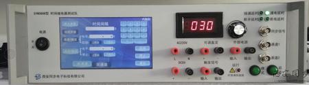 时间继电器测试仪.png