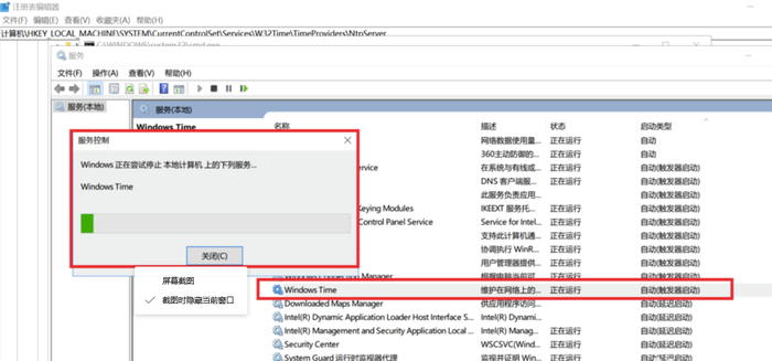 NTP server configuration 7.png