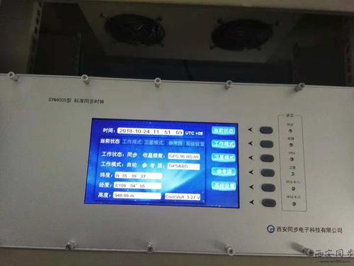 NTP时间同步服务器.png