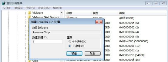 ntp校时服务器设置